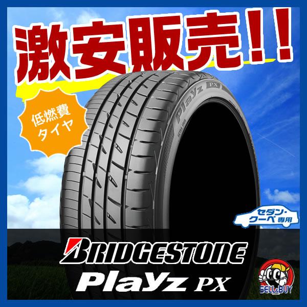 ブリヂストン Playz プレイズ オールドギア ナット PX 205/50R17:オールドギア箕面店 疲れにくい、という安全性能「セダン サマータイヤ・クーペ専用」