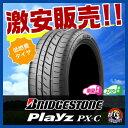 ブリヂストン Playz プレイズ PX-C 185/55R16