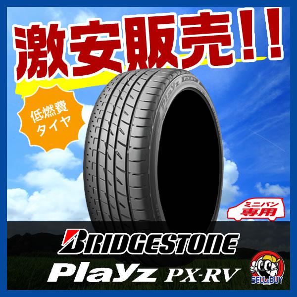 ブリヂストン Playz プレイズ RV 215/45R18 2本セット 疲れにくい、という安全性能「ミニバン専用」