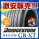 ブリヂストン REGNO レグノ GR-XT 225/50R18 95W 2本セット