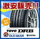 トーヨータイヤ DRB 165/50R16 TOYO 4本セット 165/50-16