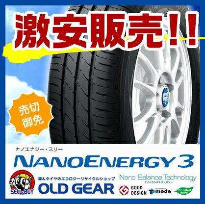 トーヨータイヤ ナノエナジー3 175/60R14 4本セット 基本性能と摩耗ライフの向上を両立した低燃費タイヤ