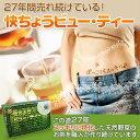 快朝ビュー・Tea standard or mild 20包【ダイエットティー ダイエット茶 ダイエ...