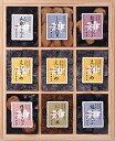 小倉屋山本 えびすめ詰合せ B-80 498グラム木箱入り 送料無料 / 昆布・佃煮・塩こんぶ・大阪・ギフト