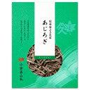 全国お取り寄せグルメ大阪食品全体No.9