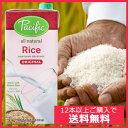 Rice-mirk