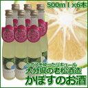 Kabosu-osake6