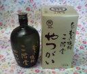Nikaido-yatugai