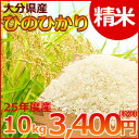 1027-hinohikari-10