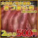 Takakei14-1