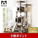 【ポイント5倍】キャットタワー 大型猫 キャットタワー おし...