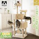 【感謝祭×数量限定1000円OFF】キャットタワー 大型猫 ...