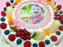 ショッピングバースデーケーキ 生クリーム バースデーケーキ お誕生日 パーティー 記念日 サプライズ(丸)8号