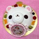写真ケーキ スイートベアー くま ケーキ バースデーケーキ お誕生日 パーティー 記念日 サプライズ 生クリーム5号