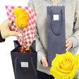 花 フラワー バラ 1本ブーケ「シングル・ブロッサム」 黄色いバラ 父の日 父の日ギフト
