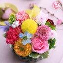 花 誕生日 結婚祝い 送別 定年 退職 転勤 お礼 歓送迎 アレンジメント 「ア・ラ・モード」 女性 プレゼント 送料無料 母 春のお花 ホワイトデー