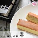 オプション:楽譜パウンド 神戸モーツアルト パウンドケーキ 【同梱限定】 【お花と一