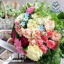 花 フラワー ギフト 誕生日 結婚 ウエディング 敬老の日 祝い プレゼント 結婚祝い お礼 送別 送別 退職祝い 記念日 …
