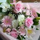 誕生日 女性 送別 定年 退職 結婚記念日 結婚祝い ピンク フラワー お見舞い 優しいあなた 花束 送料無料 母 バレンタイン 愛妻の日 祝い