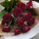 赤バラ10本の花束 誕生日 結婚 ウエディング 敬老の日 祝い プレゼント プレゼント ギフト 女性 送別 歓迎 退職祝い 母 祝い 送料無料 誕生日プレゼント ギフト 結婚記念日 結婚 祝い 敬老の日