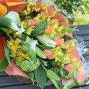花 誕生日 結婚祝い お礼 歓送迎 送別 歓迎 退職祝い 退職祝い お見舞い 女性 母 人気 おまかせ 花束 『ブーケット・プレゼンテーション』 ワンサイドの豪華な花束 楽天ランキング1位