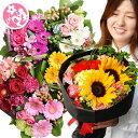 【クール便】花束 誕生日 カジュアル花束 ブーケ 結婚祝い お祝い あす楽 結婚祝 退職祝い バラ 送料無料