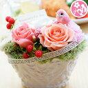 母の日 遅れてごめんね 母の日プレゼント プリザーブドフラワー 誕生日 結婚祝い お礼 歓送迎 ひだ