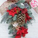 シルク スワッグ 『クリスマススワッグ』 【あす楽対応】 シルク クリスマス リース 造花