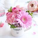 誕生日 結婚祝い お礼 送別 『フラワーマグ』 女性 誕生日 マグカップ クール便 送料無料 母 誕生日 お中元・サマーギフト 2019 祝い 敬老の日
