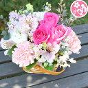 母の日 花 誕生日 結婚祝い お礼 歓送迎 「私のセレクション」秋 花 ギフト 結婚記念日 結婚祝い 送別 退職 お見舞い …