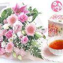 母の日 花 花束 ギフト プレゼント 花 誕生日 結婚祝い お礼 歓送迎 優しいあなた&ムレスナティ