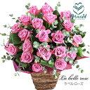 開店祝い オーダー 鮮度保証付母の日 花 誕生日 結婚祝い お礼 歓送迎 誕生日 結婚記念日「La belle rose」ラ・ベル・ローズ 開店祝い オーダーメイド 送別 退職 お見舞い アレンジ 【送料無料】
