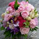 花 ギフト 誕生日 プレゼント 結婚 祝い 記念日 送別 退職祝い お見舞い アレンジ 送料無料 母 誕生日『ラ・セゾン』