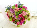 季節のお花の組み合わせの花束。お花の内容はおまかせ下さい。だからこそボリュームたっぷり!デザイナーの心意気♪丸い形の花束おまかせ花束3800(丸型)ラウンド花束 【送料無料】【あす楽対応】 【ラッピング・メッセージカード無料】【楽ギフ_メッセ】