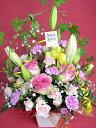 人気ベスト3の花がたっぷり♪送料無料&嬉しいおまけ付き母の日イチオシ!香る♪百合と薔薇の気品溢れる彩りアレンジ【送料無料】【楽ギフ_メッセ】【楽ギフ_メッセ入力】【楽ギフ_包装】
