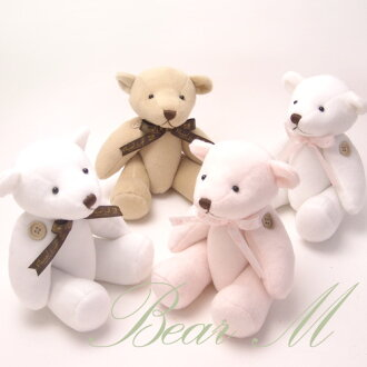 It is celebration birthday present wedding ceremony wedding present family celebration baby gift kuma bear bear bear raise of wages bearfs3gm by the order that is same as a flower on a pretty bear present stuffed toy telegram congratulatory telegram peti