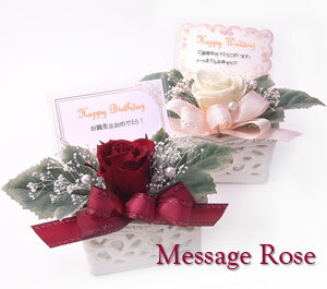 Wedding Gift Next Day Delivery : same day delivery birthday gift wedding congratulations wedding ...