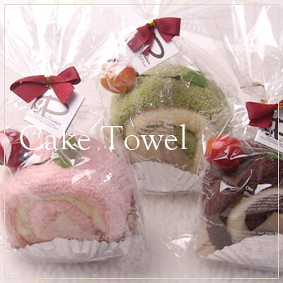 Same Day Wedding Gift Delivery : : Same-day shipping gadgets cake towel result roll wedding gift gifts ...