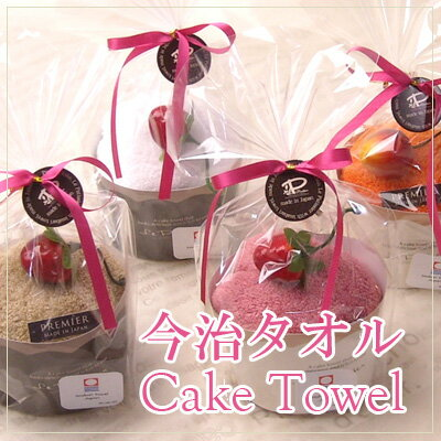 Same Day Wedding Gift Delivery : Market: Same-day shipping Imabari towel made in Japan cake towel gifts ...