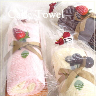Wedding Gift Next Day Delivery : Same-day shipping gadgets cake towel cake wedding gift products gifts ...