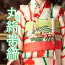 高級正絹 小田巻付丸絎帯締め【七五三2016】【子供用】