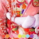 正絹本絞り帯揚げ☆振袖・七五三・花嫁・婚礼用【高級】