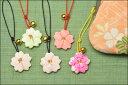 古布の捻り桜根付【季節限定♪】【がま口に♪帯飾りに♪プレゼントに♪】