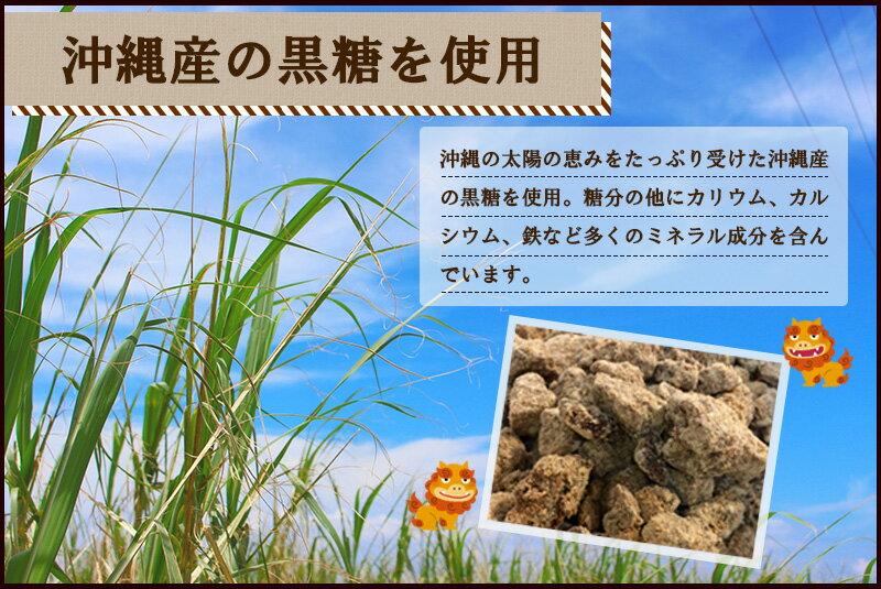 「300g 黒糖くるみ」【送料無料】【メール便...の紹介画像3