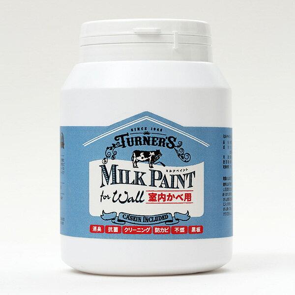 ミルクペイントforウォール(室内かべ用) 540 エッグタルト 450ml(約2平米/2回塗り) 室内壁用/水性/DIY/ターナー色彩