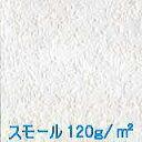オガファーザーNEW スモールDFFG 0.75m×125m 【送料無料】ポイント5倍
