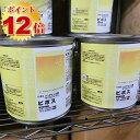 リボス自然塗料 ビボス 2.5L(約75平米/1回塗り)【送...