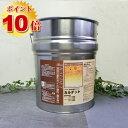 リボス自然塗料 カルデット 10L(約125平米/2回塗り)【送料無料】ポイント10倍 植物性オイル...