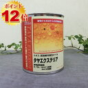 リボス自然塗料 タヤエクステリア 0.75L(約9平米/2回塗り) ポイント12倍 植物性オイル/カ...