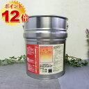 リボス自然塗料 タヤエクステリア 10L(約125平米/2回...